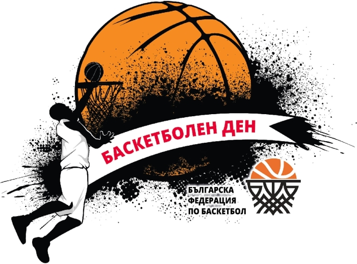 basketbolen_den