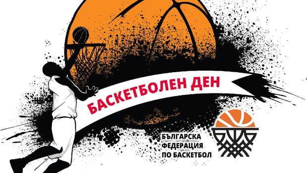 Basketbolen_den_2.jpg.620x350_q85_crop